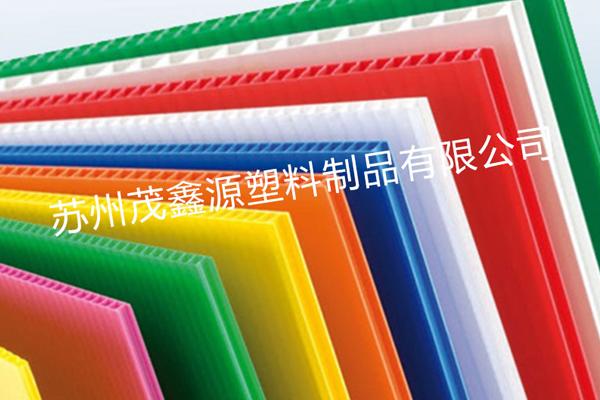 中空板对比纸箱的优势性,中空板厂家